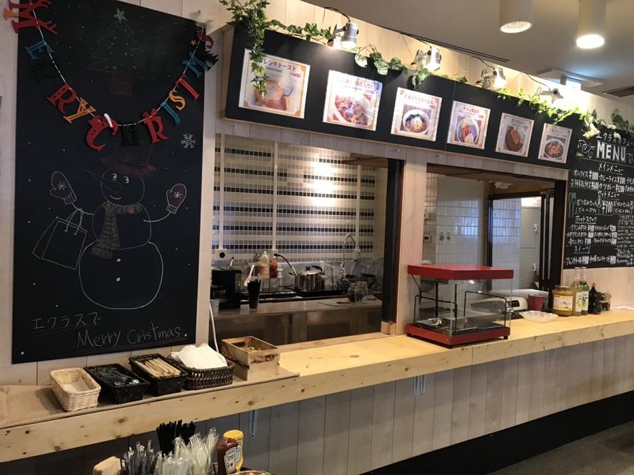 【エクラスカフェ】苗場スキー場で本格派カフェのメニューが味わえるおすすめ食事・休憩スポット!!
