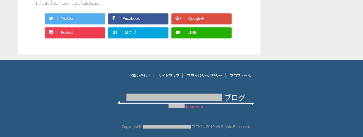 スティンガー8でフッターのタイトルロゴを画像に変更する方法