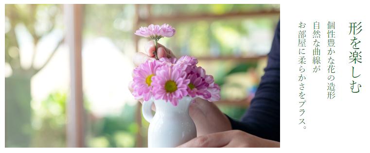 季節の花の定期便_形を楽しむ