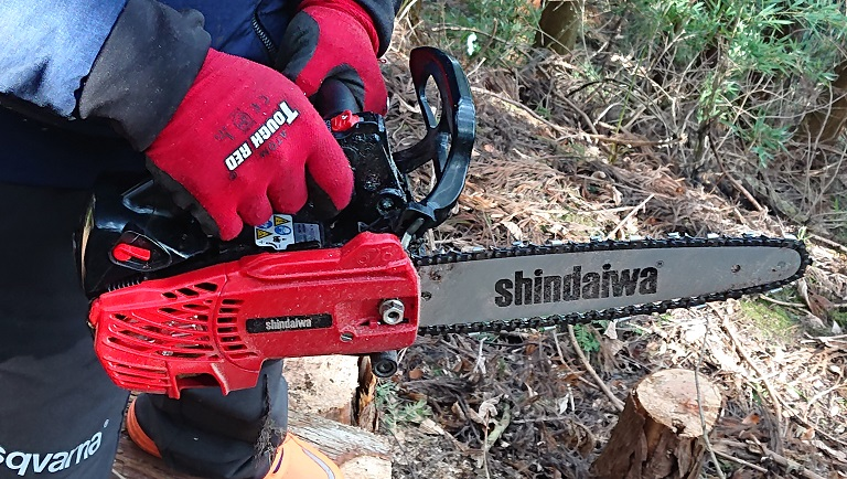 Shindaiwa E2125TS